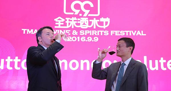 """Renzi: """"Alibaba Wine Festival, vino italiano per 100 milioni di cinesi"""""""