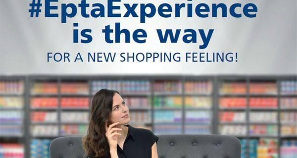 #EptaExperience, una app per scoprire Epta a Euroshop 2017