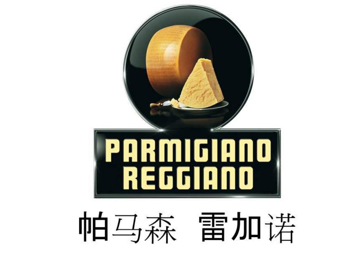 Parmigiano Reggiano più tutelato in Cina