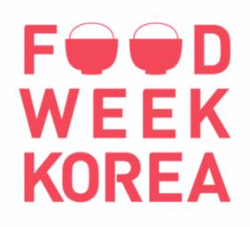 Food Week Korea – 2017