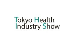 Tokyo Health Industry Show – 2018