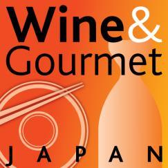 Wine & Gourmet Japan – 2018