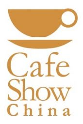 Cafe Show China – 2018