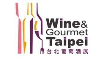 Wine & Gourmet Taipei – 2018
